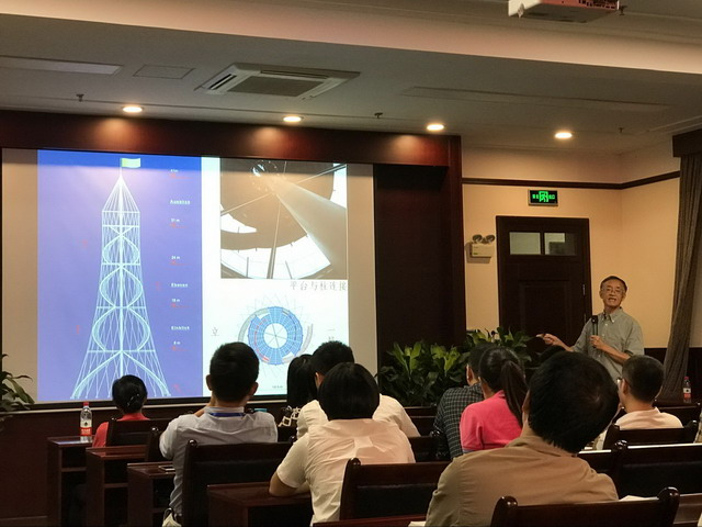 朱慈勉教授是同济大学土木工程学院教授,结构力学研究室主
